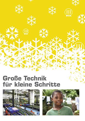 2007-12-weihnachtsgruss